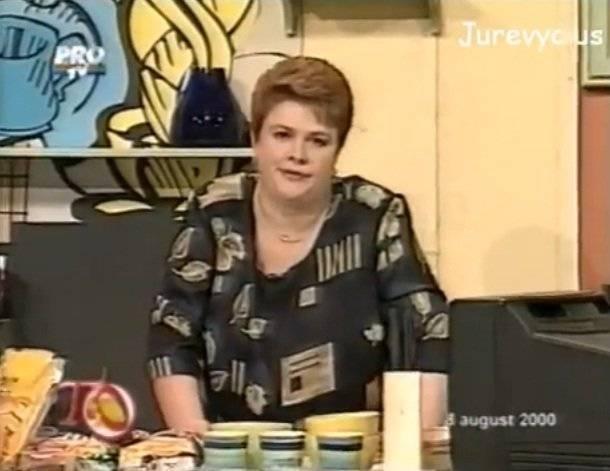 Teo-Trandafir-in-anii-2000