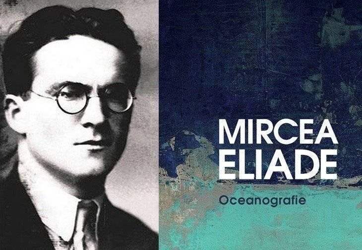 """Αποτέλεσμα εικόνας για Mircea Eliade – """"Oceanografie"""""""