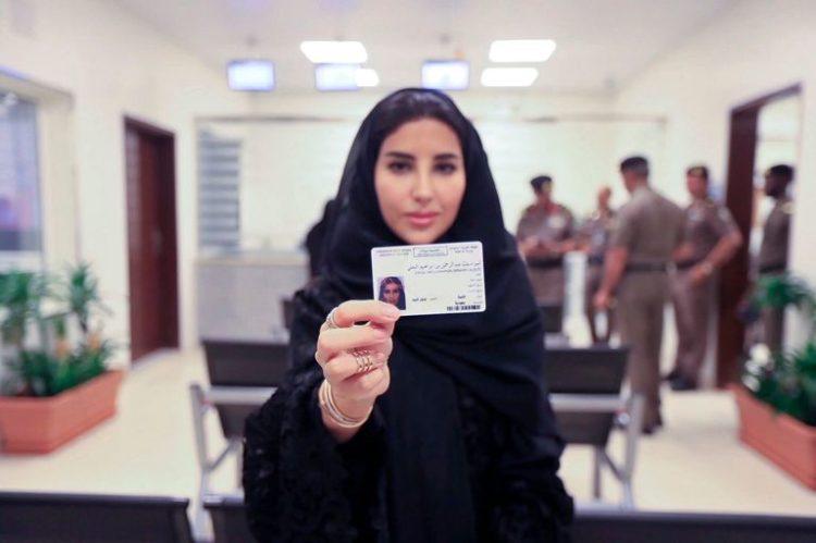femei saudite