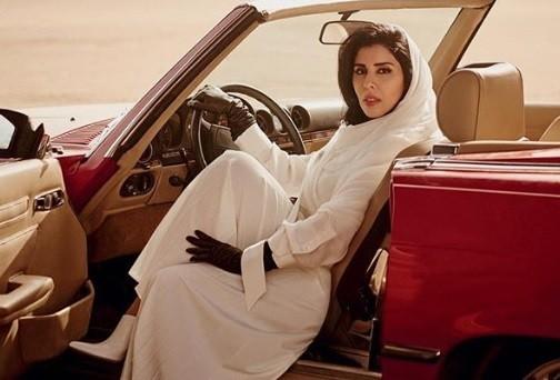 prințesa saudită