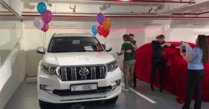 limuzina daruita de anamaria prodan