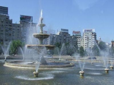 centrul Capitalei